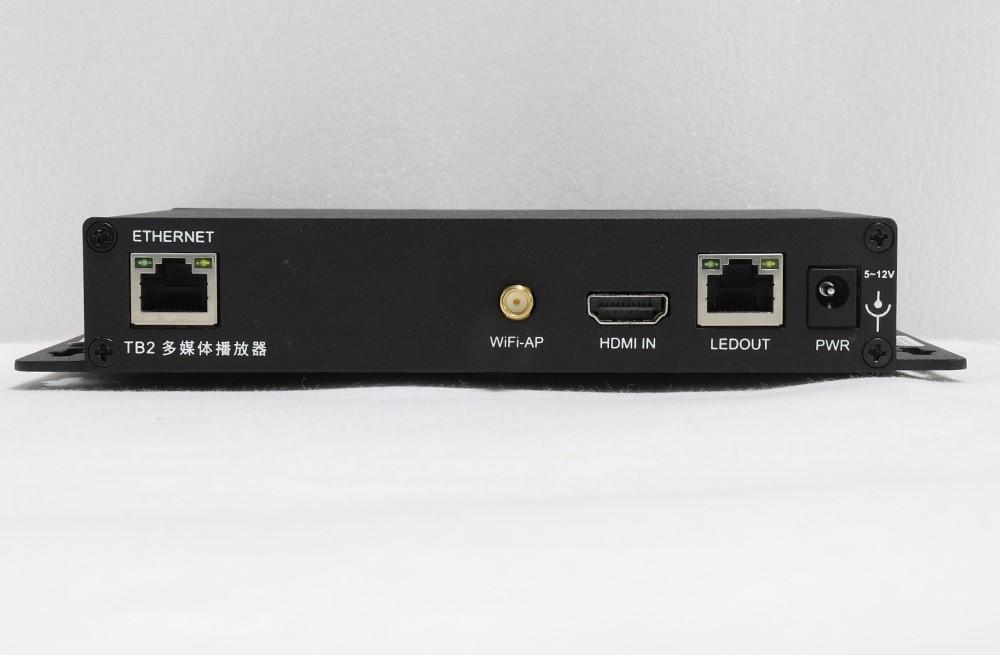 Novastar TB2-4G LED Display Video Control Box